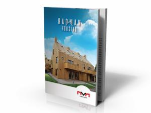 radman_houses